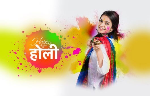 Happy-holi-2019