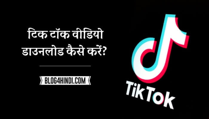 TikTok video download online