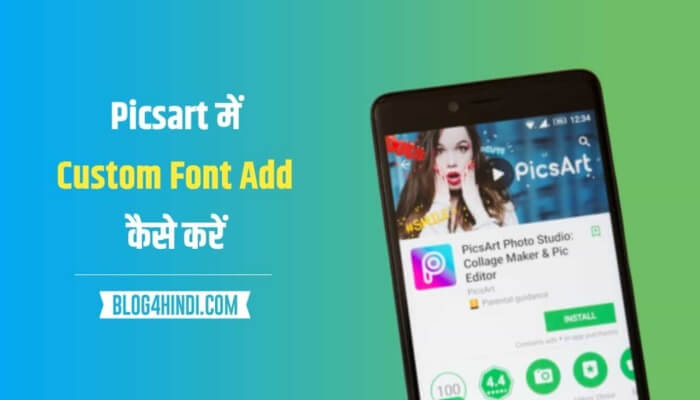Picsart Me Custom Font install kaise kare