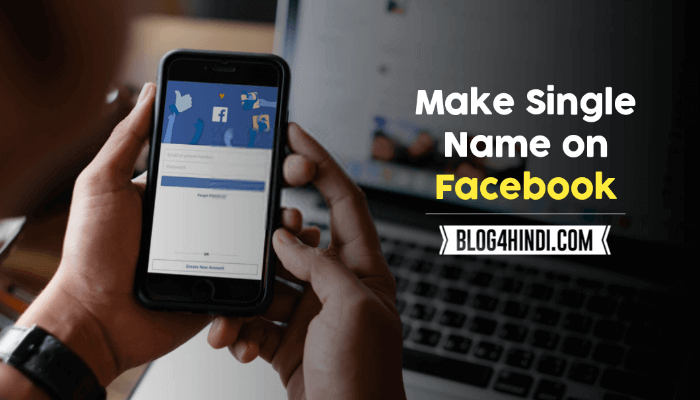 How to Make Single Name on Facebook in Hindi