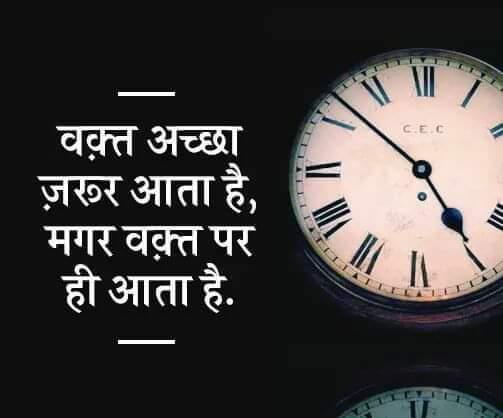 Waqt life quotes