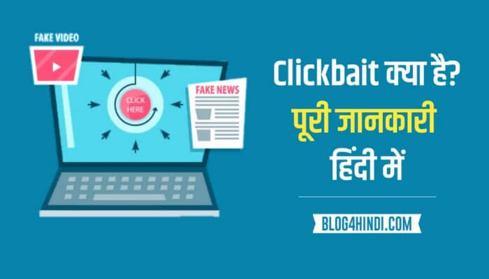 Clickbait in hindi