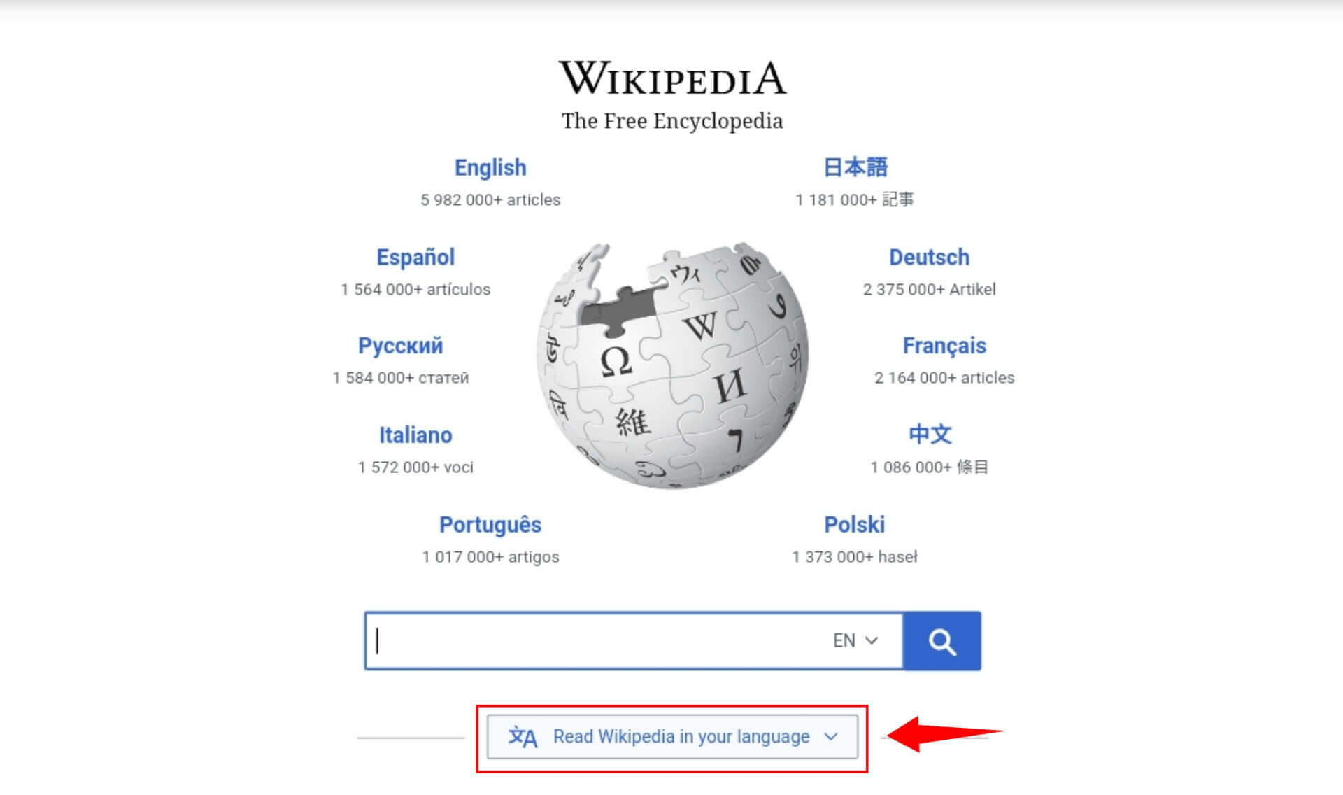 Wikipedia Read in your language