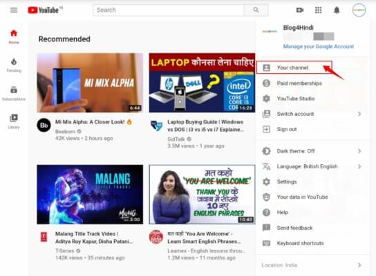 यूट्यूब चैनल कैसे बनाये