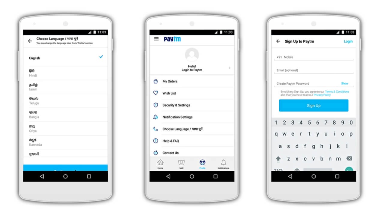 how to create paytm account in hindi
