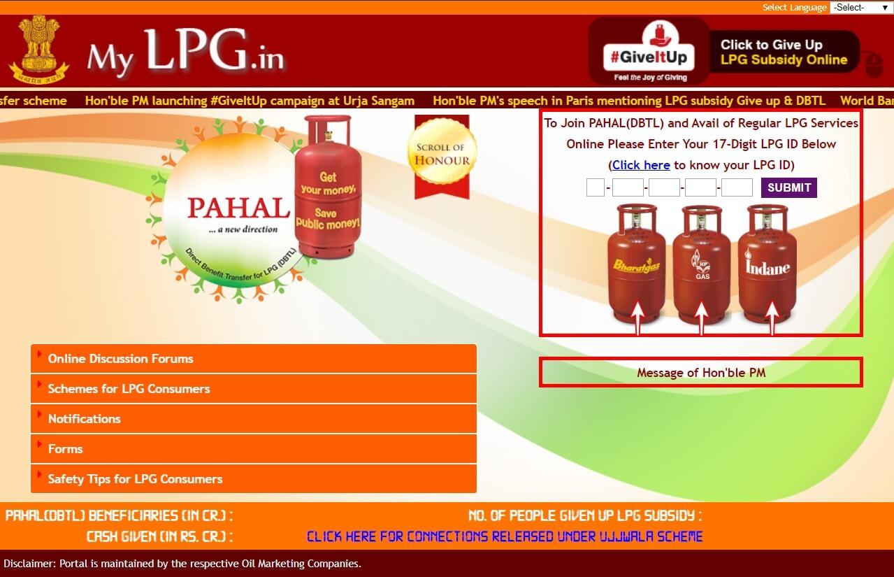 choose gas provider