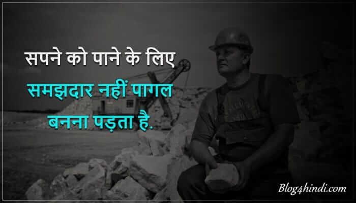 zindgi suvichar hindi