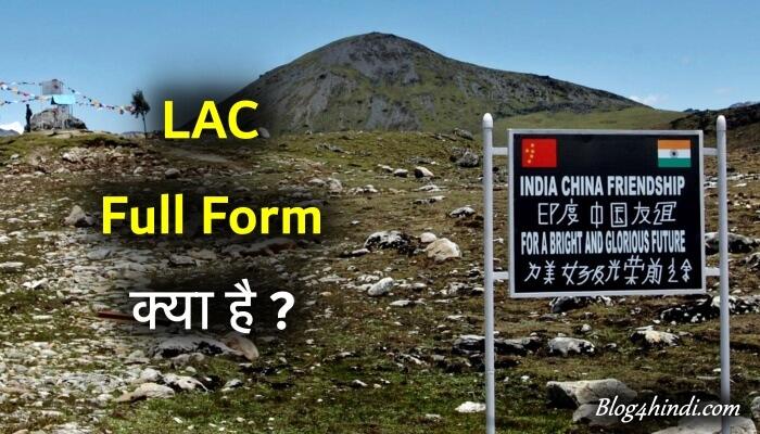 lac ka full form
