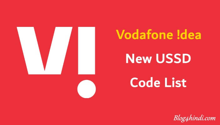VI Sim All USSD Codes List 2020