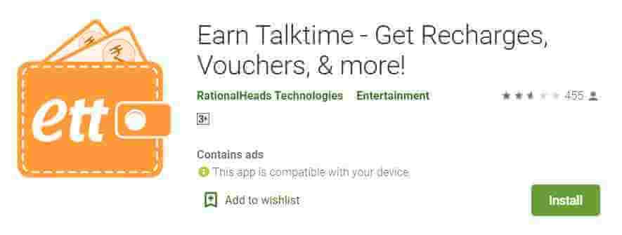 earn talktime - free recharge earning app