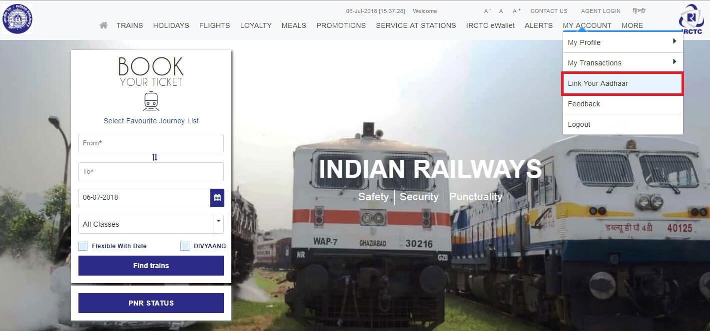 IRCTC Aadhar Link Step 1