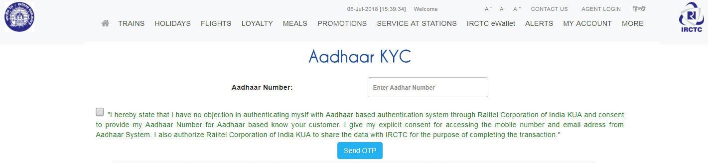 IRCTC Aadhar Link Step 2