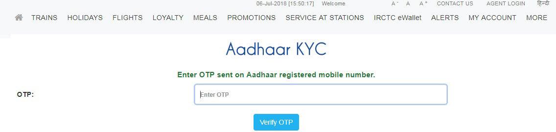 IRCTC Aadhar Link Step 3
