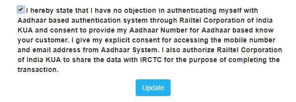 IRCTC Aadhar Link Step 4