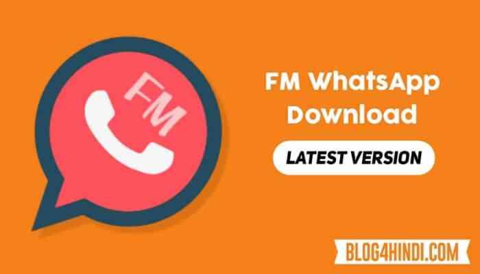 fm whatsapp latest version download