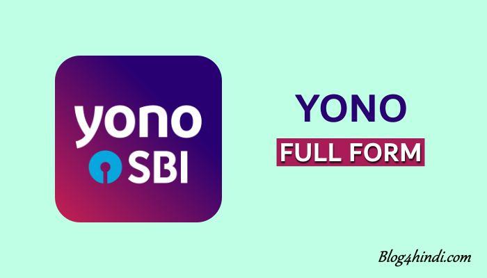 YONO का Full Form क्या होता है ?