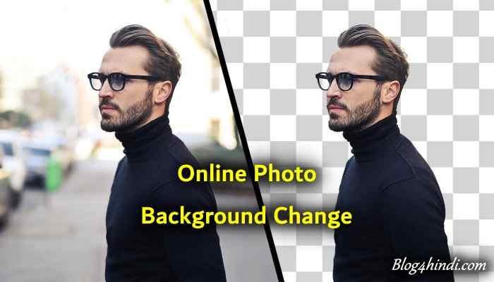 Photo का Background कैसे Change करे ?