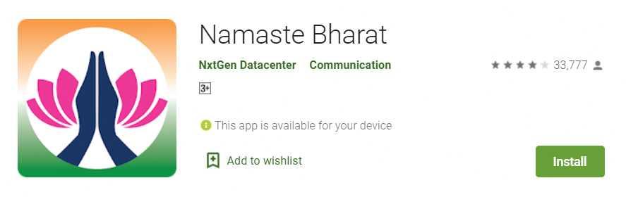 namaste bharat app